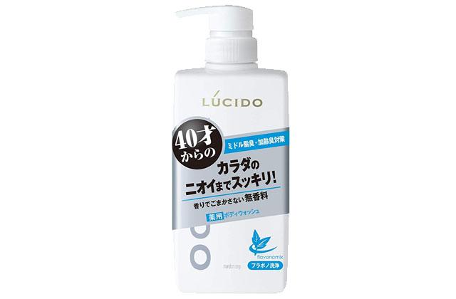 LUCIDO 薬用デオドラント